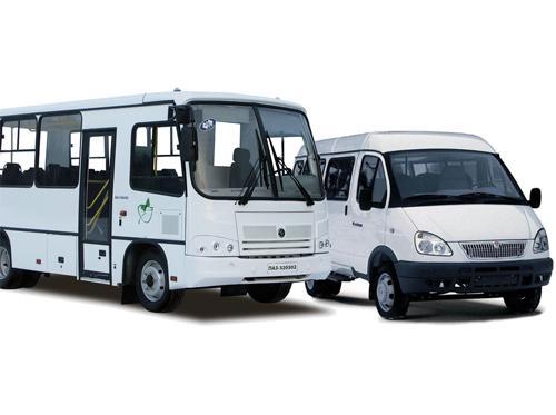 Автобусы и микроавтобусы в Калуге аренда